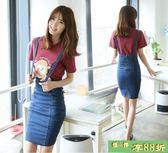 夏新款牛仔包臀一步裙韓版修身彈力背帶牛仔裙高腰包裙半身裙潮