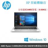 HP ProBook 635 Aero G7 182V8AV13吋超輕商務筆電