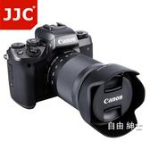 遮光罩佳能EW-60F遮光罩EOS M5 M6微單EF-M 18-150mm鏡頭配件55mm 交換禮物