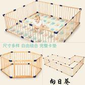 小盆友嬰幼兒遊戲圍欄家用實木室內寶寶爬行學步柵欄兒童安全護欄