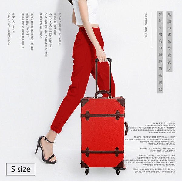 【MOIERG】Old Time懷念舊時光combi trunk (S-17吋) Red