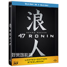 47 Ronin 浪人47 2D+3D鐵...