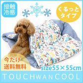 【PET PARADISE 寵物精品】SNOOPY 衝浪《COOL》接觸冷感睡袋【大】寵物睡床 寵物睡墊