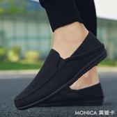 帆布鞋帆布鞋夏季男士亞麻懶人帆布豆豆鞋透氣休閑鞋全黑色防滑套腳布鞋男 莫妮卡小屋