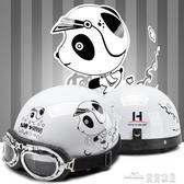 頭盔電動電瓶摩托車頭盔灰男女士四季半盔可愛機車全盔夏季防曬安全帽【免運快出】