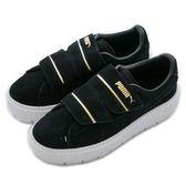 Puma PLATFORM TRACE STRAP WNS  休閒運動鞋 36670902 女 舒適 運動 休閒 新款 流行 經典