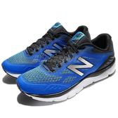 New Balance 慢跑鞋 NB 775 藍 黑 白底 運動鞋 避震跑鞋 舒適大底 男鞋【PUMP306】 M775LE32E