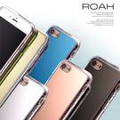 韓國 RH 硬式鏡面軟殼 手機殼│S6 ...