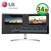 LG 34UC99-W 34型 21:9 曲面電競電腦螢幕【限量加贈多功能螢幕架】