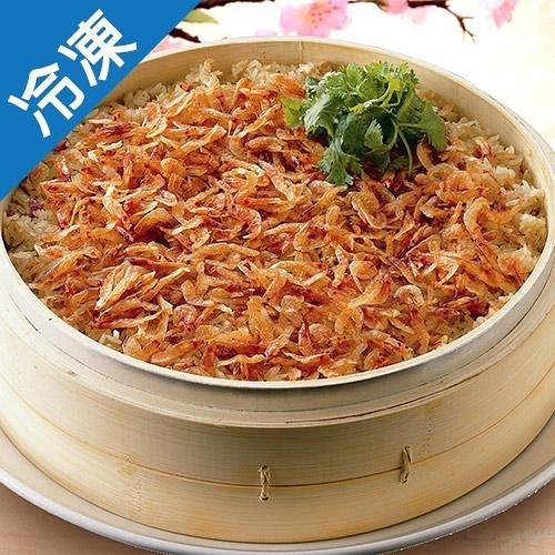 海霸王櫻花蝦米糕1000g/盒【愛買冷凍】