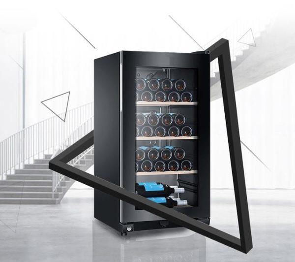 AUX/奧克斯 JC-116AD電子恒溫紅酒櫃 家用恒溫酒櫃 冰吧冷藏小型HM 3c優購