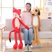 玩偶公仔正版狐貍先生毛絨玩具定做吉祥物公仔玩偶婚慶布娃娃免運