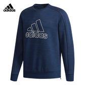 Adidas Crew Denim Zip 藍 白 男 愛迪達 大學T 側邊拉鏈 衛衣 長袖上衣 CV6212