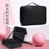 化妝包 專業隔板化妝包收納大號化妝師跟妝紋繡美容防水PU工具箱韓jj