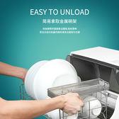 消毒櫃 好太太消毒櫃家用小型迷妳台式小容量烘碗機碗櫃保潔櫃 MKS卡洛琳