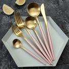歐式拉絲質感304不銹鋼餐具 湯匙 筷子 刀子 叉子(3色可選)