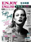 常春藤生活英語雜誌+朗讀CD+電子書光碟 12月號/2017 第175期