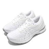 asics 慢跑鞋 Gel-Nimbus 22 白 銀 女鞋 運動鞋 【PUMP306】 1012A587101