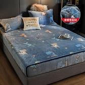 床罩 珊瑚法蘭絨床笠單件加絨床罩冬季床墊套罩防滑固定保護套床單【快速出貨】