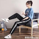 運動褲 冰絲運動褲子女夏季2020新款寬鬆速干顯瘦束腳薄款百搭休閒哈倫褲 蘇菲小店