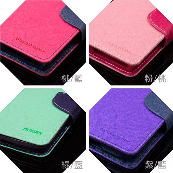 【韓風雙色】Vivo x60 6.56吋 V2059A 翻頁式側掀 插卡皮套 保護套 支架