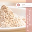 【味旅嚴選】|山奈粉|沙薑粉|Kaemp...