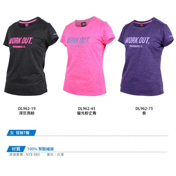 FIRESTAR 女吸濕排汗圓領短袖T恤(慢跑 路跑 免運 ≡排汗專家≡