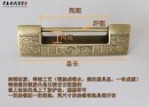 仿古純銅掛鎖中式鎖頭老式小銅鎖插銷鎖