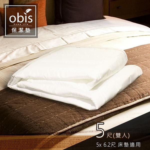 保潔墊 Gale平單式保潔墊-雙人5尺 【obis】