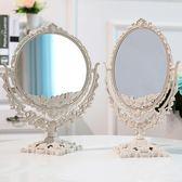 化妝鏡簡約歐式美容鏡 臺式化妝鏡雙面梳妝鏡子便攜公主鏡化妝鏡折疊