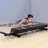 仰臥板 仰臥板家用健身器材多功能中考仰臥起坐輔助器運動器材腹肌板T