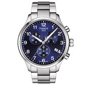 【僾瑪精品】TISSOT天梭 CHRONO XL 韻馳系列計時錶-銀x藍/T1166171104701
