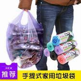 雙十一大促 手提式家用垃圾袋 加厚大號廚房一次性背心式黑色塑料袋 艾尚旗艦店