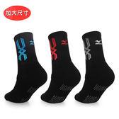 MIZUNO 男運動厚底襪(加大)(襪子 慢跑 路跑 籃球 一雙入 美津濃 免運 ≡體院≡