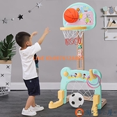 兒童籃球架足球籃框室內可升降投籃三四周男孩 玩具足球框【淘夢屋】