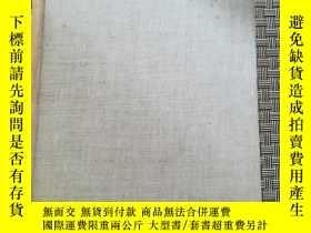二手書博民逛書店THE罕見TECHNICAL WRITER(技術作家 ) 50722 Y213786 出版1959