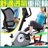磁控躺臥式健身車.運動臥式車美腿機室內腳踏車動感單車自行車另售電動跑步機踏步機飛輪車
