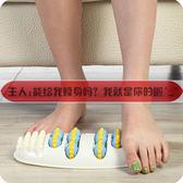 家用腳部穴位按摩器 塑料腳底按摩器 揉捏腿部足部滾輪 『優尚良品』YJT