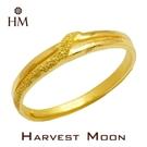 Harvest Moon 富家精品 黃金尾戒 簡單愛 9999 純金金飾 女尾戒子 黃金戒指 可調式戒圍 GR03801