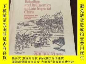 二手書博民逛書店Rebellion罕見and its Enemies in Late Imperial China: Milita