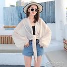 罩衫防曬衣女仙女超仙洋氣薄款夏季大碼短百搭披肩上衣雪紡開衫小外套 快速出貨