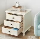 床頭櫃全實木歐式美式復古臥室床邊櫃現代簡約小收納儲物櫃子輕奢 3C優購