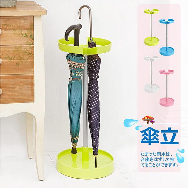 雨具 雨傘【澄境】ST018 塑鋼耐用型玄關傘架  置傘架 置物架 收納架 傘桶 雨具 下雨