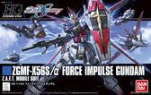 鋼彈模型 HGCE 1/144 ZGMF-X56S/α FORCE IMPULSE GUNDAM 威力型 脈衝鋼彈 TOYeGO 玩具e哥