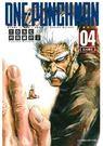 ONE PUNCH MAN 一拳超人04...
