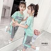兒童薄款中大童夏天寬鬆短袖兩件套女童套裝【聚物優品】