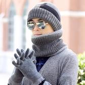 毛帽針織帽帽子男冬季加厚保暖針織帽戶外騎車東北防寒圍巾手套毛線帽套裝男【快速出貨】