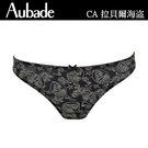 Aubade-拉貝爾海盗S印花蕾絲三角褲...