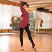 拉丁舞服裝女成人上衣新款專業黑池摩登舞蹈演出練功服M1084  Cocoa