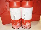 阿里山高級蜜香紅茶 (兩罐裝)